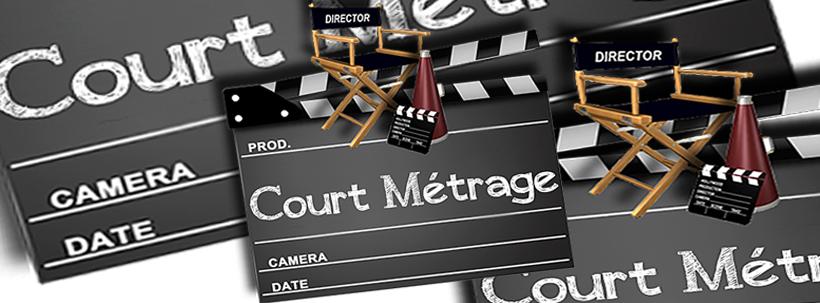 cable court metrage 3d
