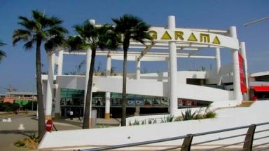 megarama_Casablanca