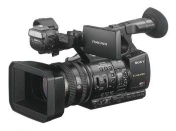 HXR-NX5R-600x450