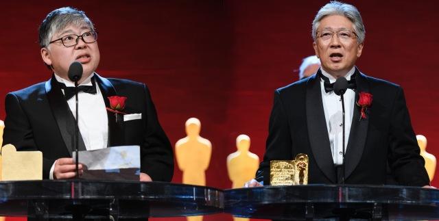 Sony Fumihiko Sudo et Toshihiko Ohnishi