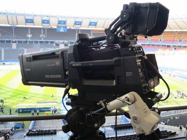 Sony Camera HDC-4300