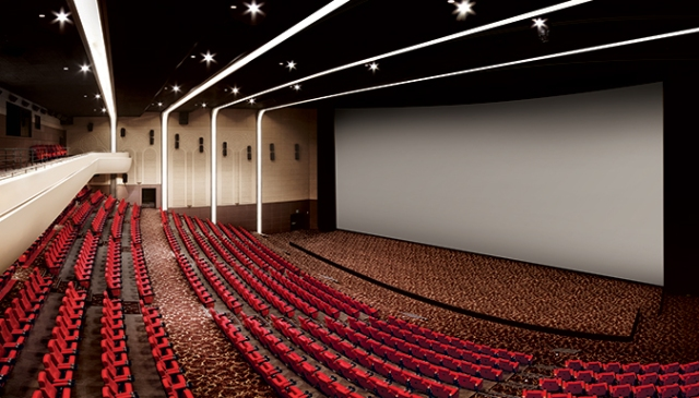 Lotte Cinema Super G